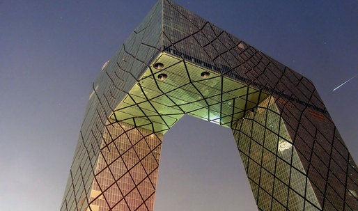 """The politics behind China's ban on """"weird"""" architecture"""
