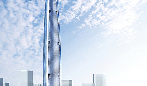 Adrian Smith + Gordon Gill Architecture win competition to design world's 4th tallest building