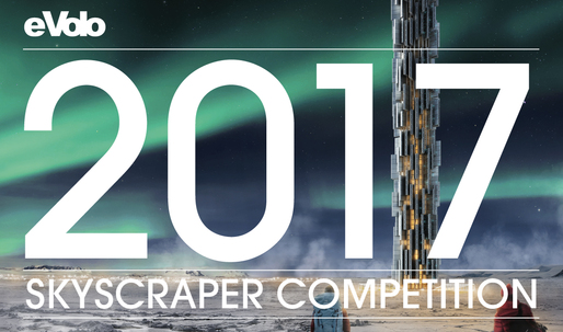 2017 Skyscraper Competition - Call For Submissions