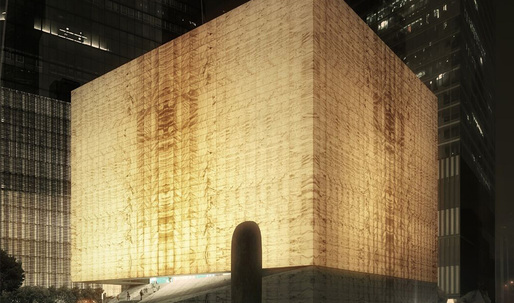 REVEALED: World Trade Center Performing Arts Center will be a translucent marble cube