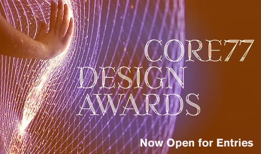 Hurry up — deadline to enter the 2017 Core77 Design Awards is coming up March 29th