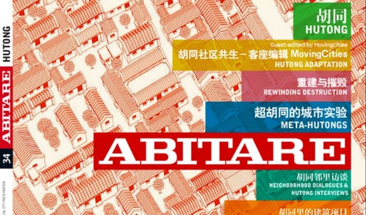 Abitare China#34 | HUTONG/adaptation