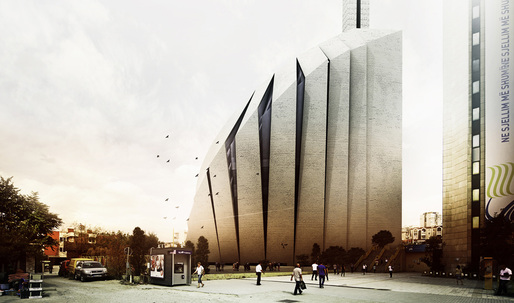 Prishtina Central Mosque Entry by TARH O AMAYESH