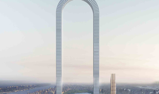 A tower that arcs high above New York